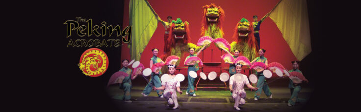 Picture of performance group The Peking Acrobats